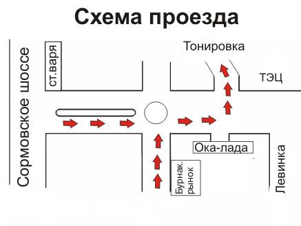 Схема проезда :